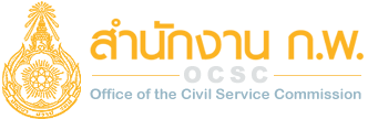 OCSC e-Learning